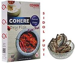 Cohere Dry Fish Sidol Puti 70 gm6gPack of 5- 350 Gm m6g Sun Dried